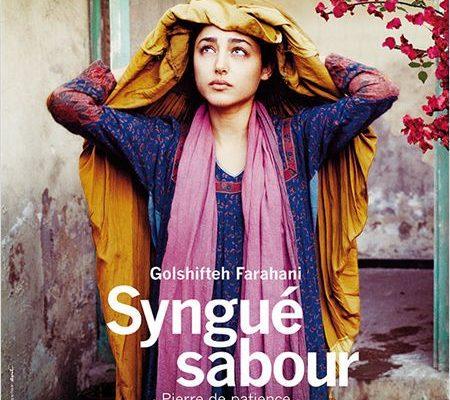 [critical] Syngué Sabour – Pierre de Patience