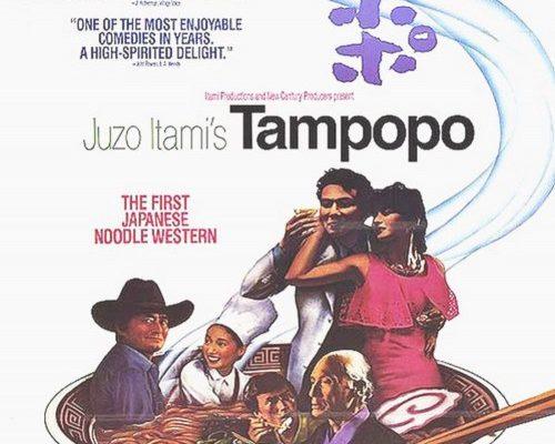 [CRITICAL] TAMPOPO (1987)