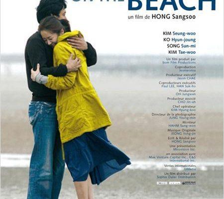 [critical] Woman on the Beach