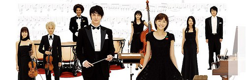 the Fans of Nodame Cantabile ? Become listed in the film !