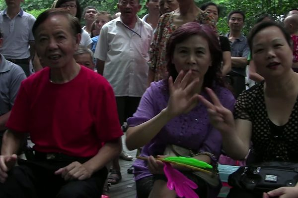 Festival China Now : PEOPLE'S PARK