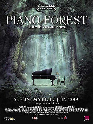 the Piano Forest : the trailer