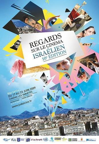 perspectives On The Cinema of the Israeli – Marseille 2009