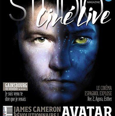 Studio Ciné Live #11 / January 2010