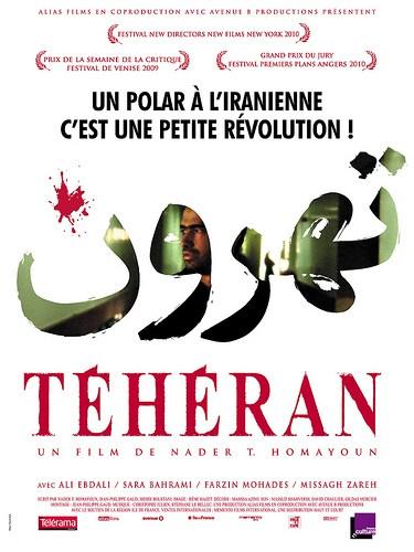 Tehran : Bande-Annonce / Trailer (VOSTFR/HD)